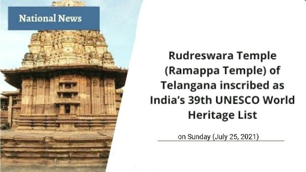 Rudreswara Temple in Telangana added to 39th world heritage list by UNESCO