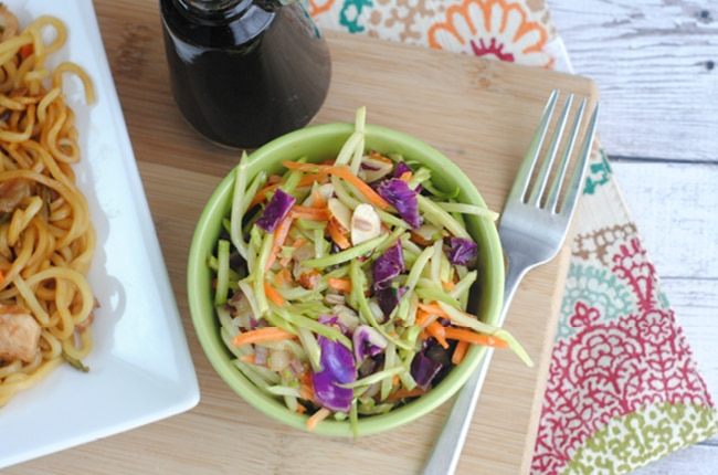 Easy Asian Slaw Salad is the perfect side dish or light lunch!