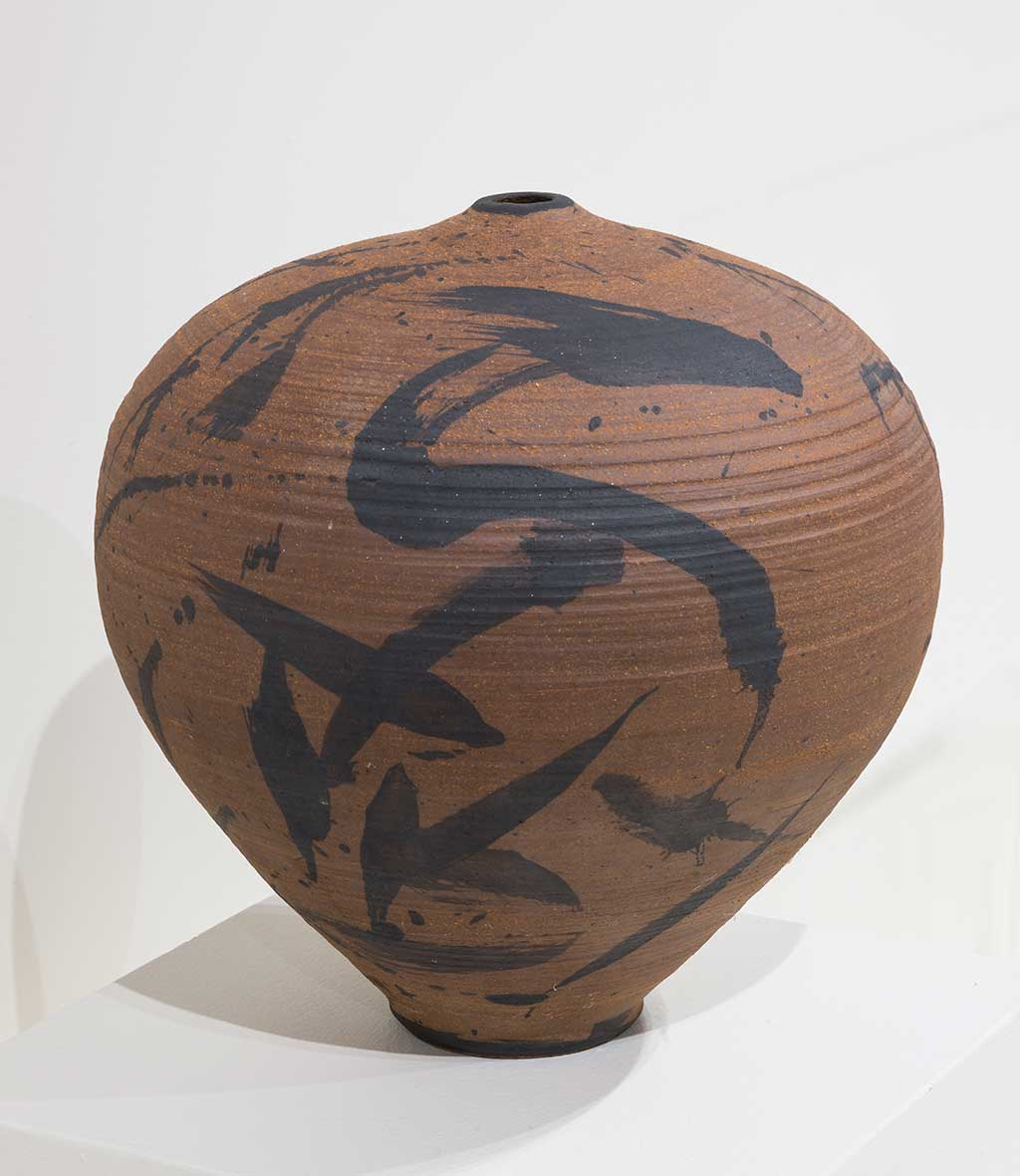 Otto Heino, Vase, c.1960