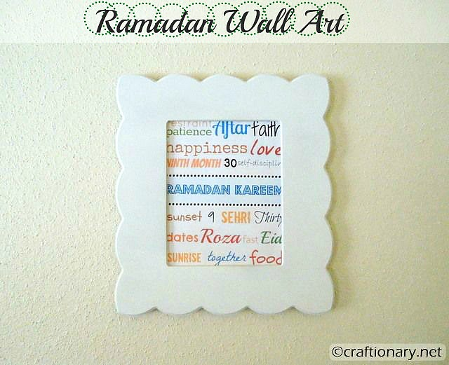 ramadan-subway-art-printable