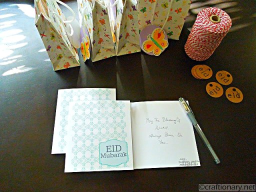 eid_greeting_cards_printable