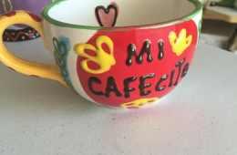 Mi Cafecito Mug by Crafty Chica