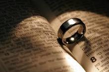 ring+bible