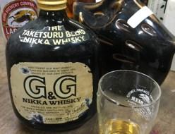世界に一つだけのバッグ 5inch ~NIKKA G&G~