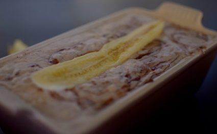Peanut Butter Chocolate Swirl Banana Bread
