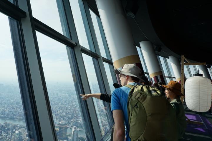 Skytree Japan