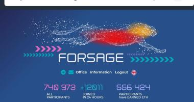 Forsage, Forsage join link, Join Forsage, Join Forsage using Mobile, Forsage statistics, Forsage Promo