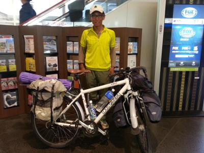 bike tour fukuoka
