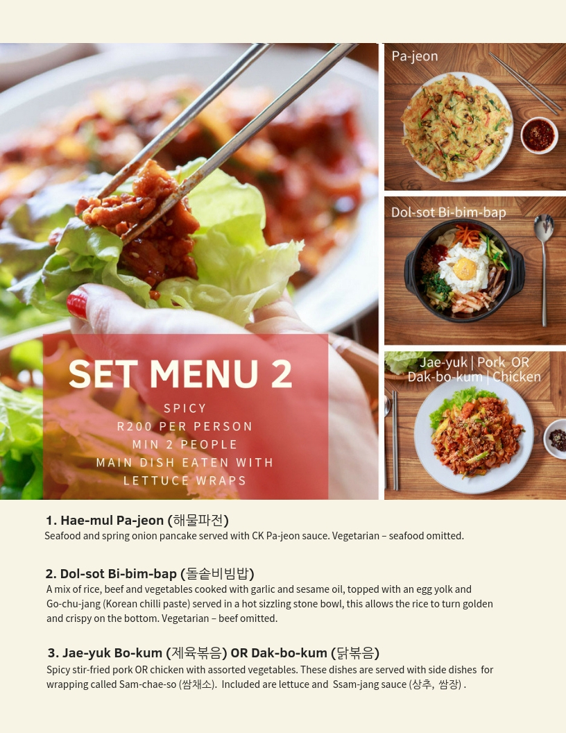 Crazy Korean Set Menu 2