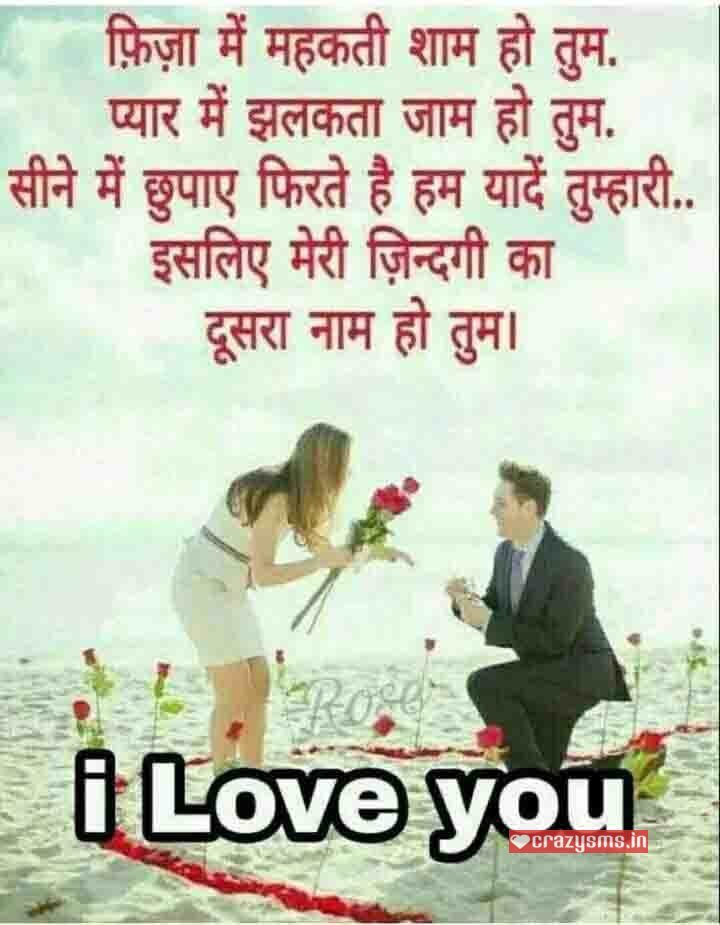 Valentine day sms | Valentine day images | Valentine day quotes