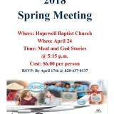 CRBA Spring Meeting 2018