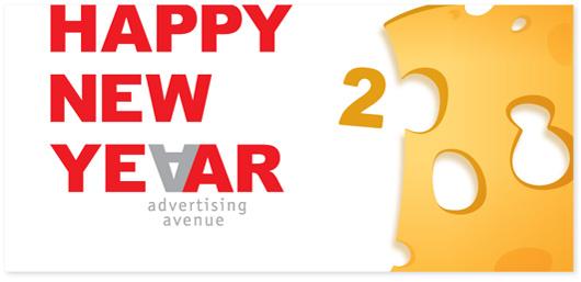 дизайн новогодней открытки дла агентства Advertising Avenue