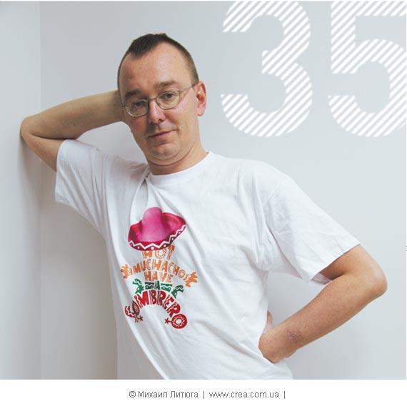 Михаил Литюга собственной персоной в победной футболке