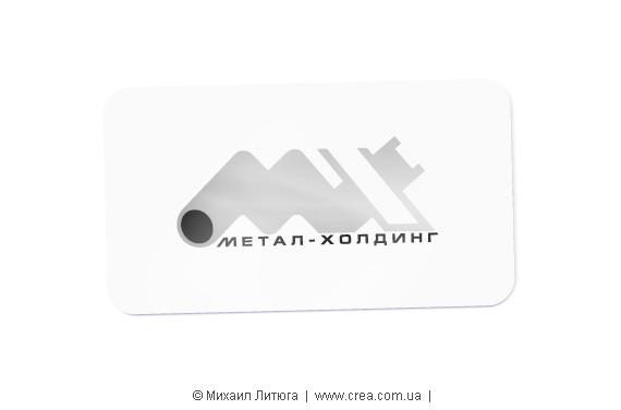 логотип компании «Металхолдинг»