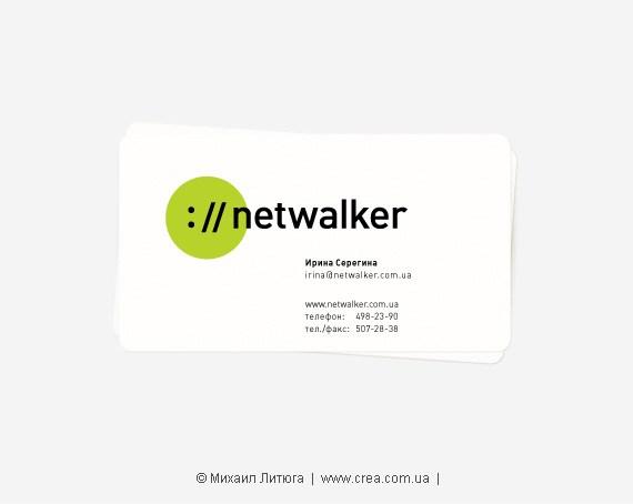Дизайн визитки для агентства сетевых коммуникация «Netwalker»