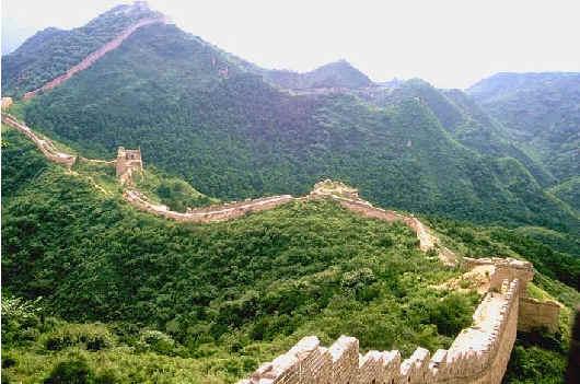 La Cina