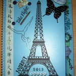 2013 Altered Planner (In Progress)