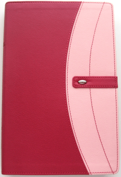 NIV Pink Bible - Duotone Leather