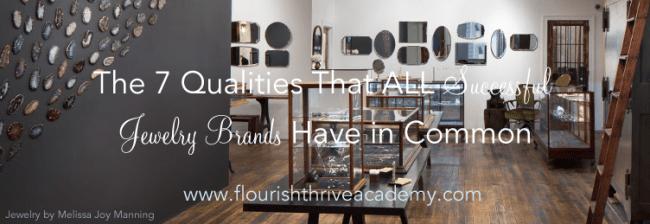 7qualities
