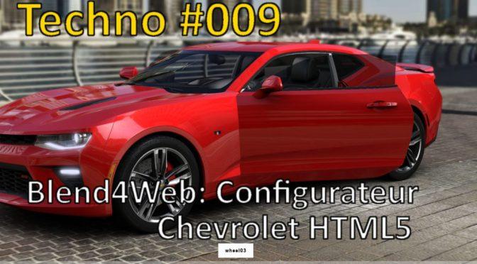 Blend4Web: un configurateur pour Chevrolet