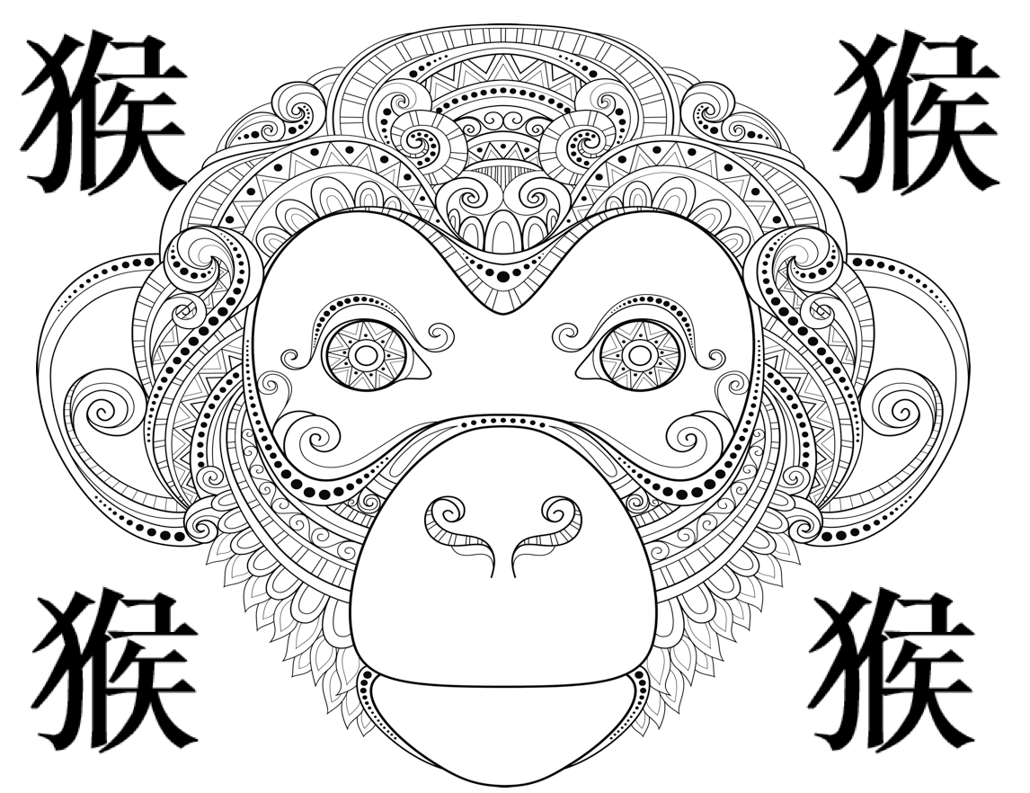 A Review Of The Chinese Zodiac Just In Time For Chinese