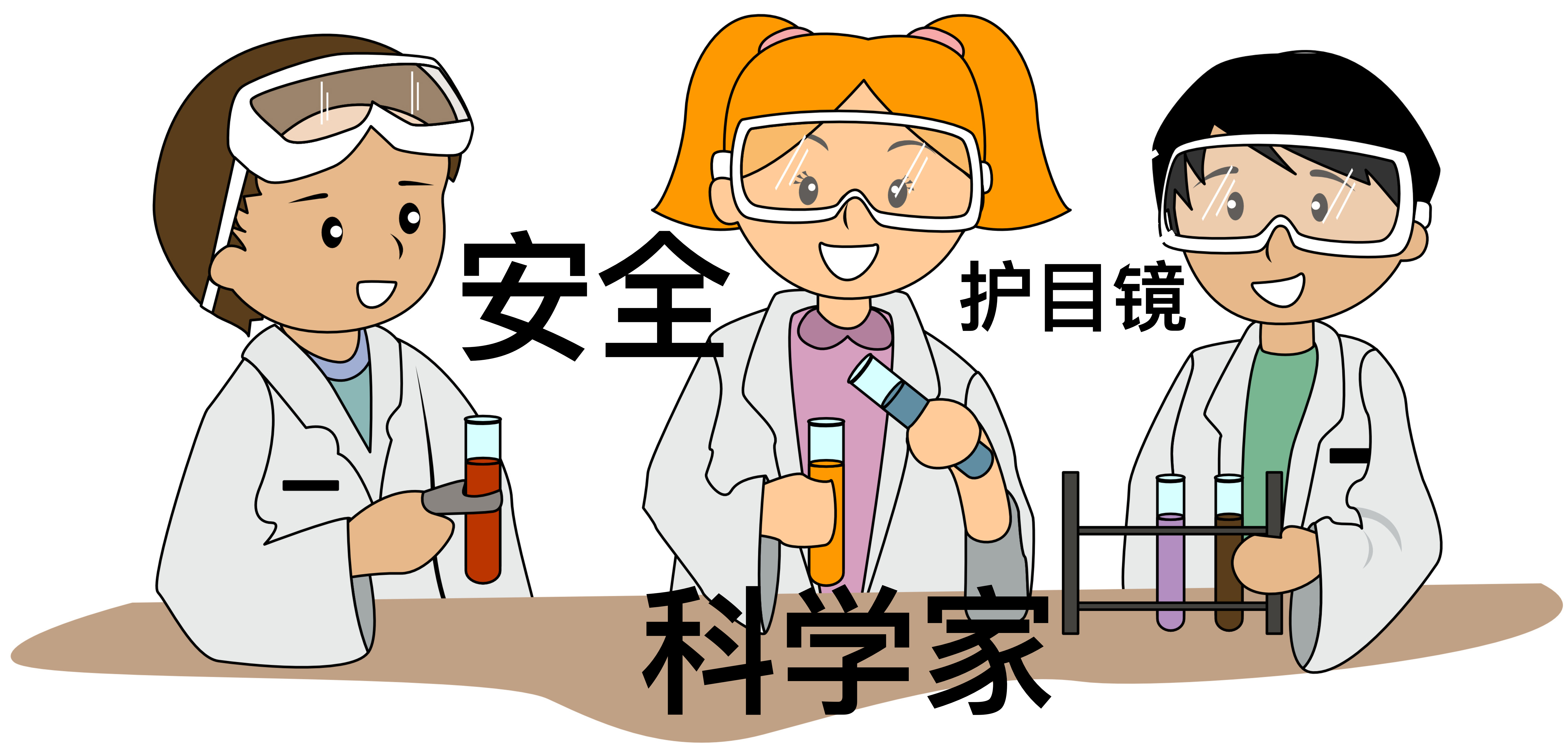 Preschool Page 11 Creative Chinese
