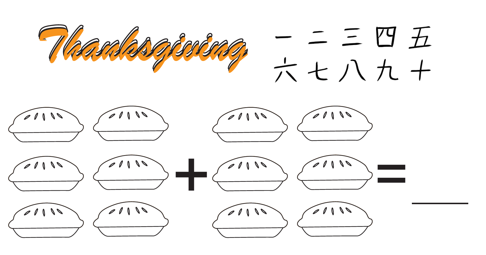 Counting Creative Chinese