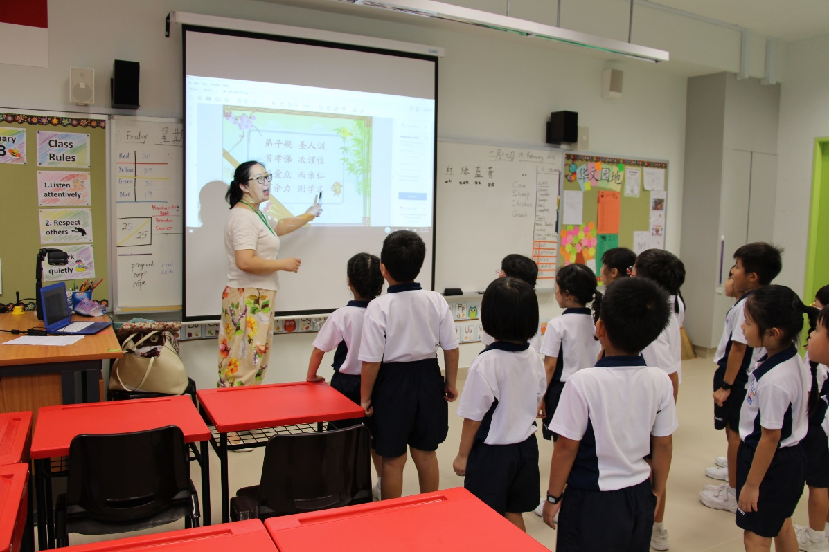 Search Results For Lesson Plan Creative Chinese