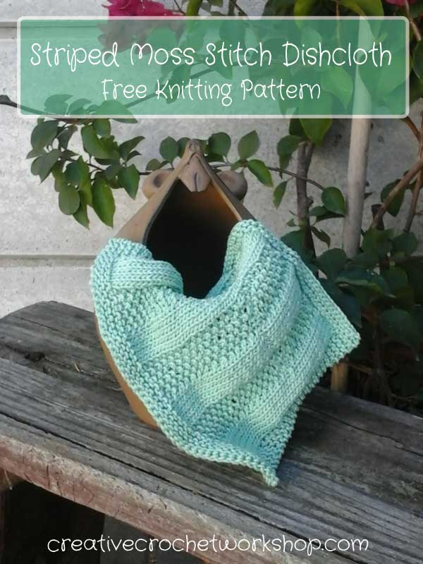 STRIPED MOSS STITCH DISHCLOTH - Knitted Kitchen Blog Hop 2017