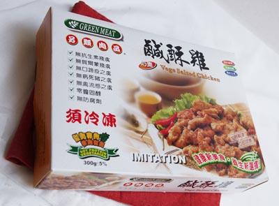 Vege Salted Chicken - pollo vegano a base de proteína de soja y trigo
