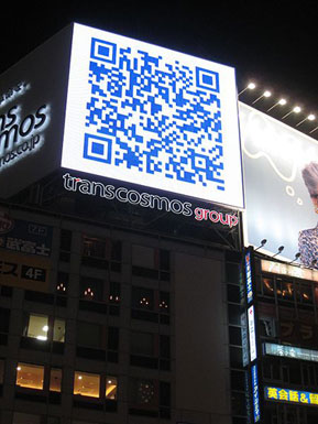 141fa67e297614f18956b4453f04f5d0 Using QR Effectively in Your Next Guerrilla Marketing Campaign Guerilla Marketing Example