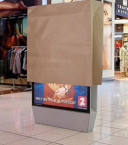 ugly guerilla marketing advertisement