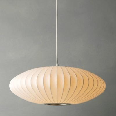Replica George Nelson Saucer Bubble Lamp Creative
