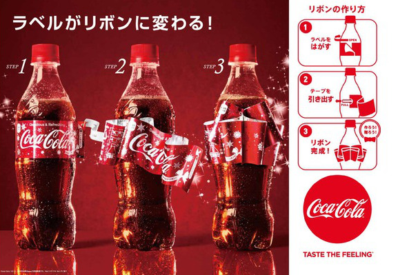 cocacola_christmasbottle_03