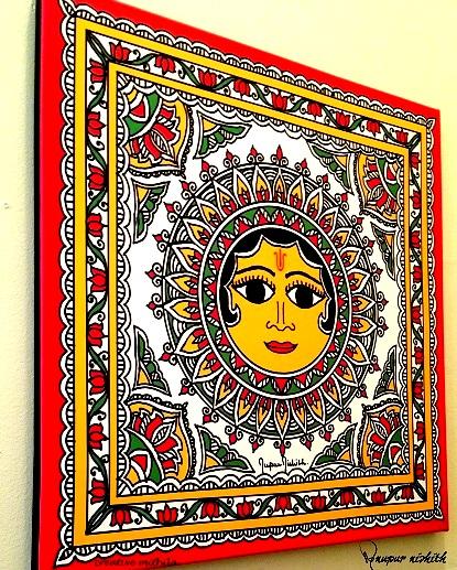 Surya (Sun) in Motifs of Mithila / Madhubani Painting