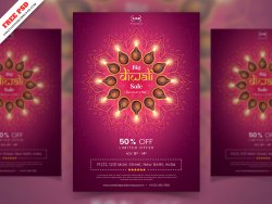Diwali Sale Flyer PSD Free Download