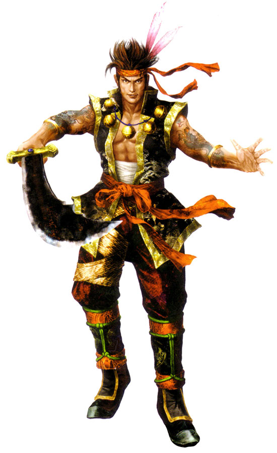 Gan Ning Art Dynasty Warriors 4 Art Gallery