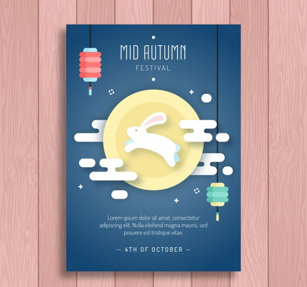 Mid Autumn Festival Poster Free Vector