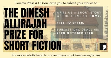 the dinesh allirajah prize for short fiction