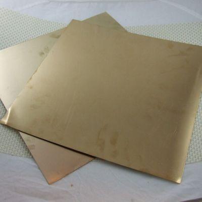 Tool & Supplies: Nu Gold Sheet