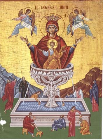 IMPORTANT: Sfintirea Aghiasmei Mici de Izvorul Tamaduirii in data de 27 aprilie 2014 la Straubing * www.credinta-ortodoxa.com