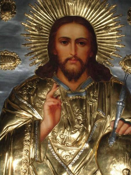 Iisus Hristos Mântuitorul nostru