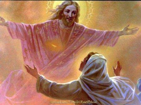 Domnul nostru Iisus Hristos