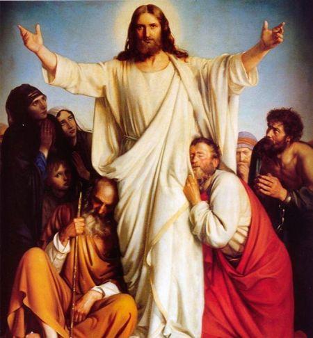 """Mantuitorul nostru Iisus Hristos: """"Veniţi la Mine toţi cei osteniţi şi împovăraţi şi Eu vă voi odihni pe voi..."""" (Matei 11, 28)"""