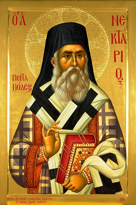 Sfântul Ierarh Nectarie Taumaturgul de la Eghina