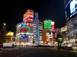 What to Do in 5 Days in Tokyo