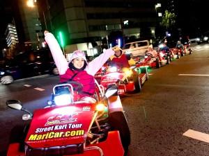 Real Life Mario Kart: A Review of MariCar Tokyo