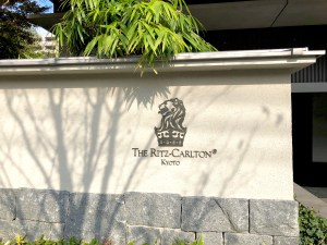 Hotel Review: Ritz-Carlton Kyoto