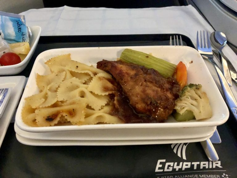 EgyptAir Business Class Lunch Entree