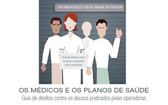 Guia de Direitos contra os abusos dos planos de saúde.